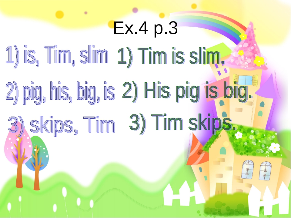 Ex.4 p.3