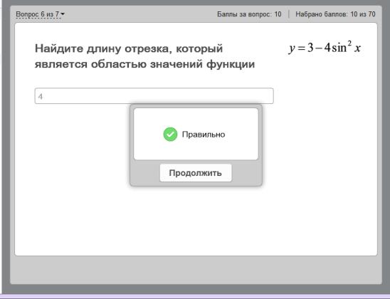 hello_html_2d7f51d2.png
