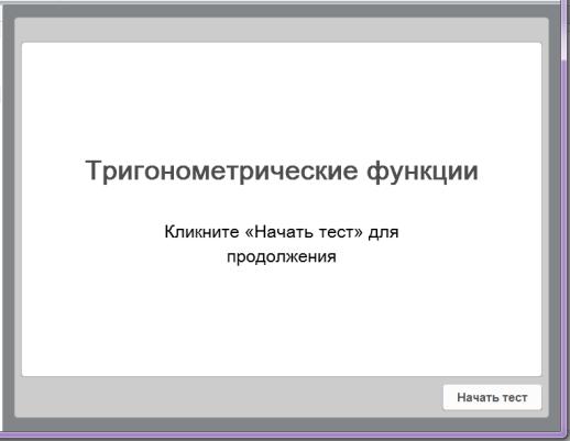 hello_html_45d9d954.png