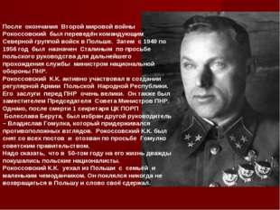 После окончания Второй мировой войны Рокоссовский был переведён командующи