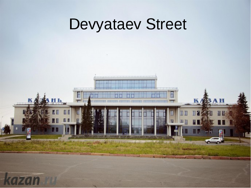 Devyataev Street
