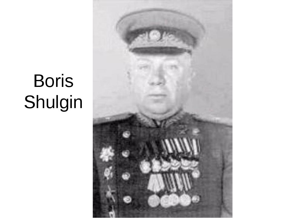 Boris Shulgin
