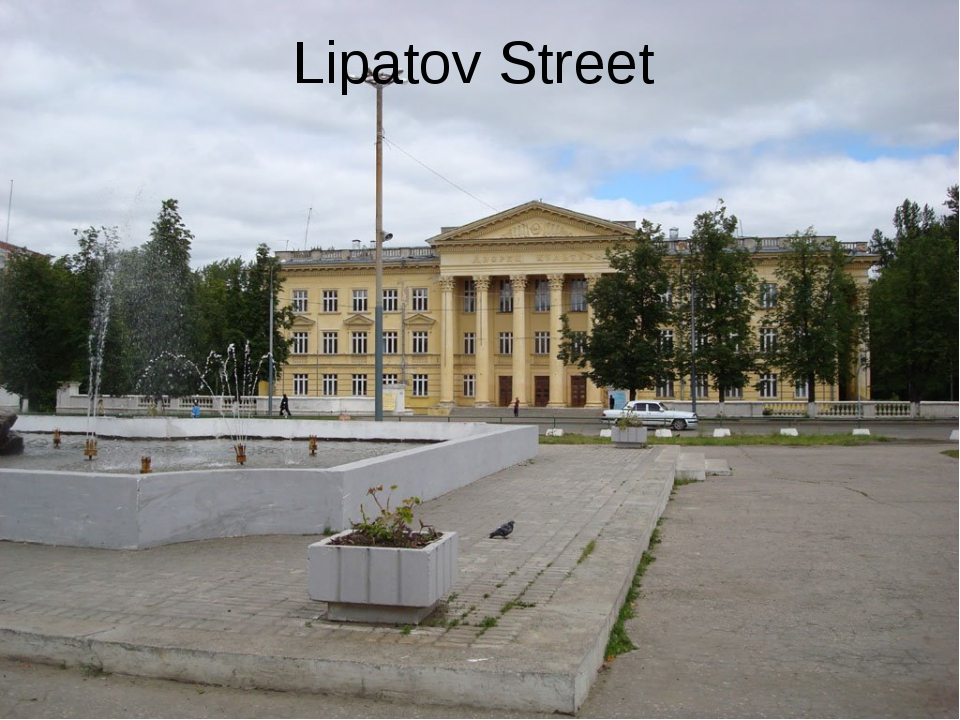 Lipatov Street
