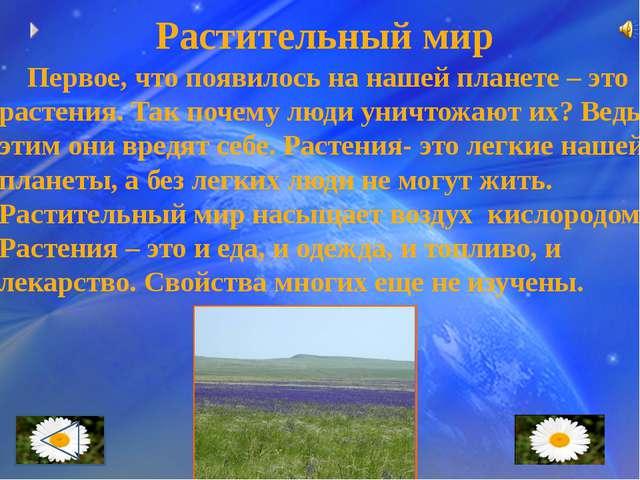 Бринчук М.м Экологическое Право Учебник