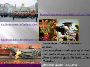 http://images.yandex.ru/yandsearch?source=wiz& http://im0-tub-ru.yandex.net/i