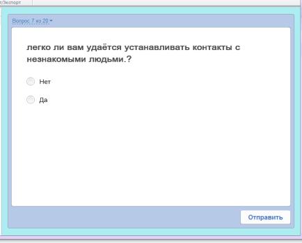 hello_html_17e40f2c.png