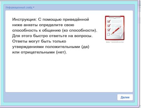 hello_html_7dace36e.png