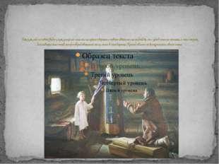 Так как сей человек видел, как умер его сын, то не хотел верить словам свято