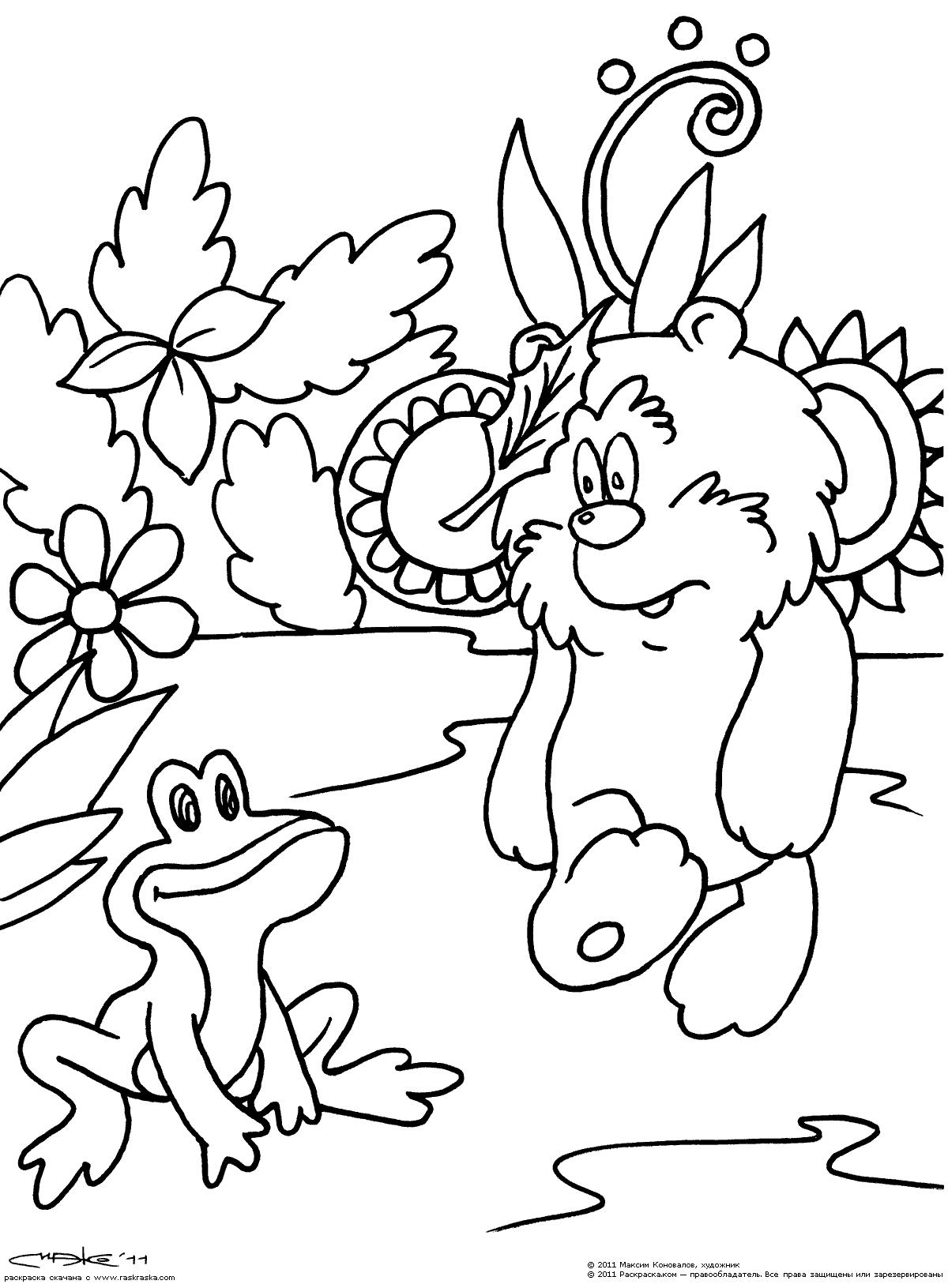 Раскраски по сказкам козлова