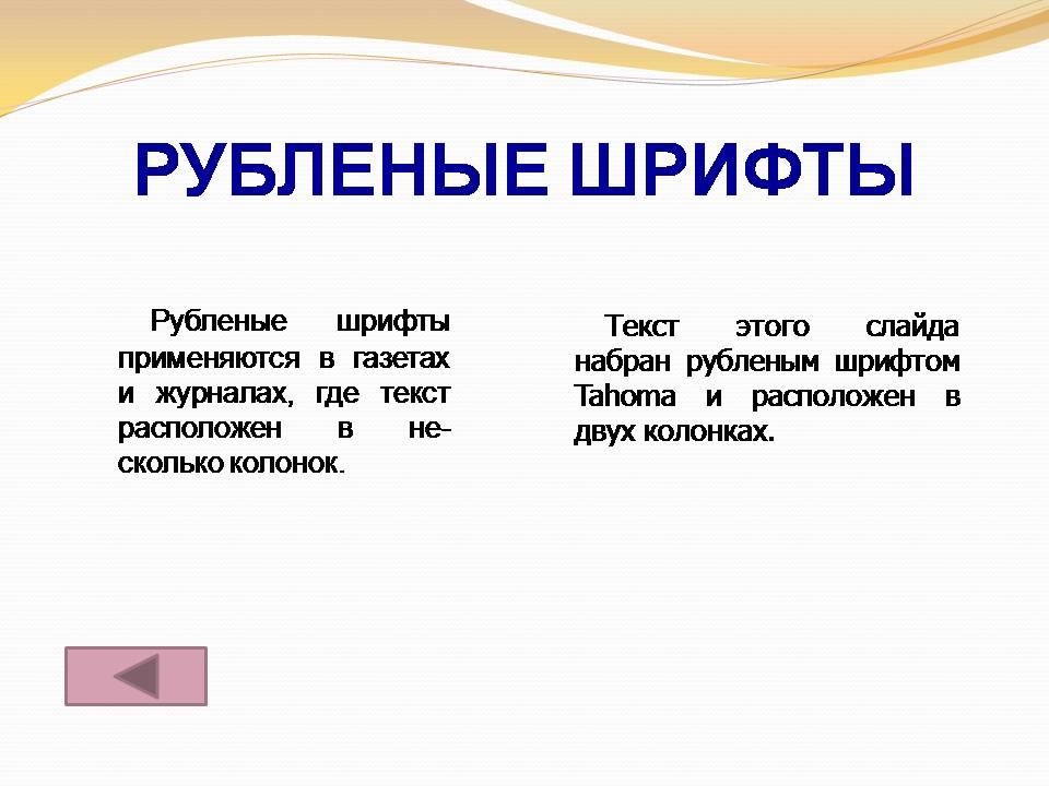 hello_html_2701128a.jpg