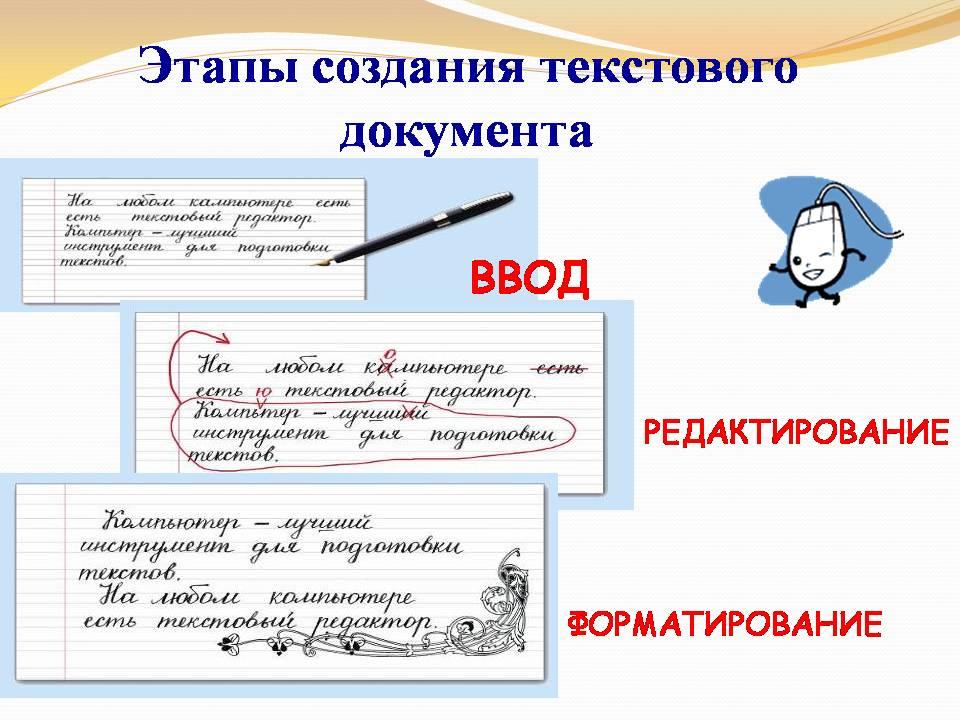 hello_html_3097d47d.jpg