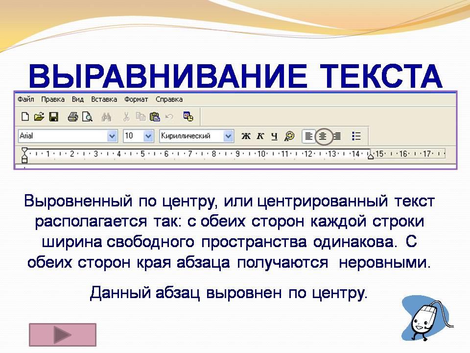 hello_html_4c9de738.jpg