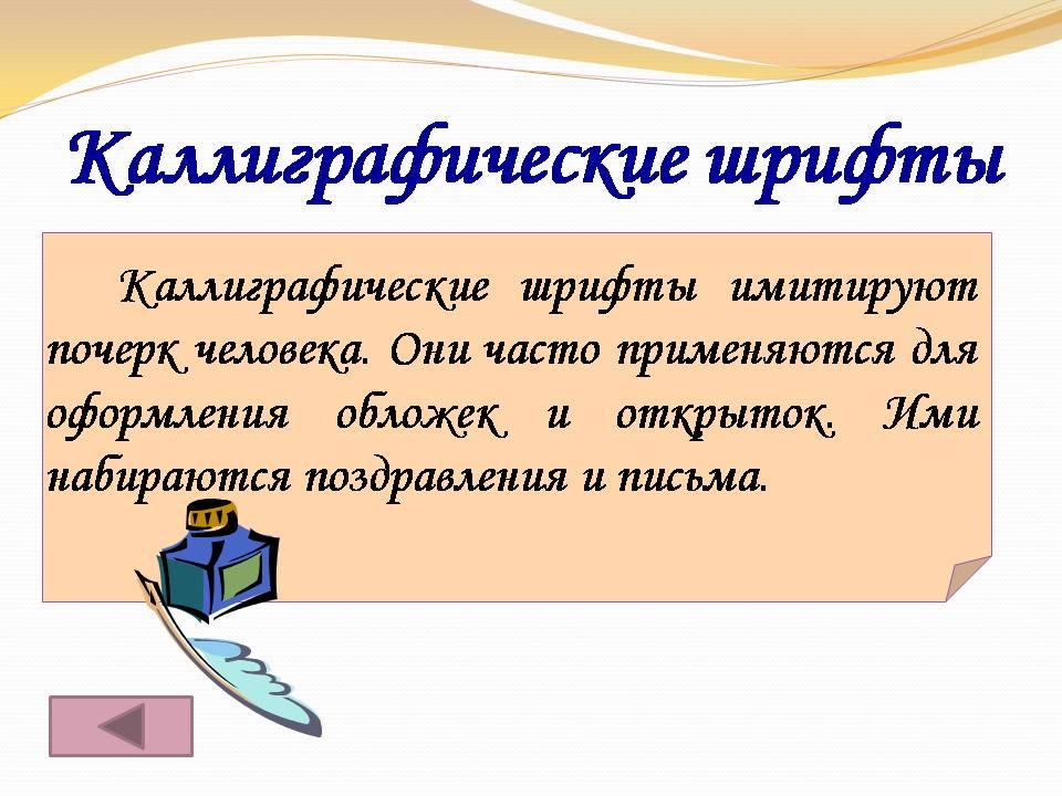 hello_html_57306b4a.jpg