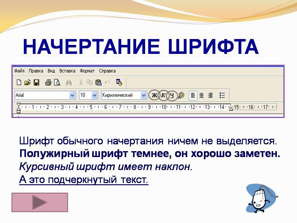 hello_html_71870305.jpg