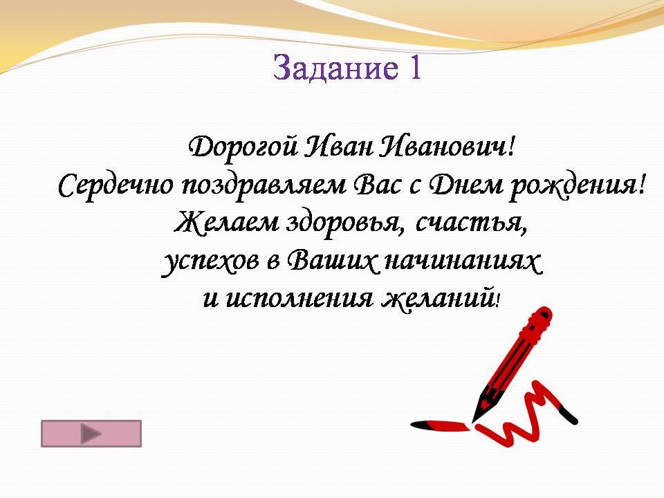 hello_html_dfa5954.jpg