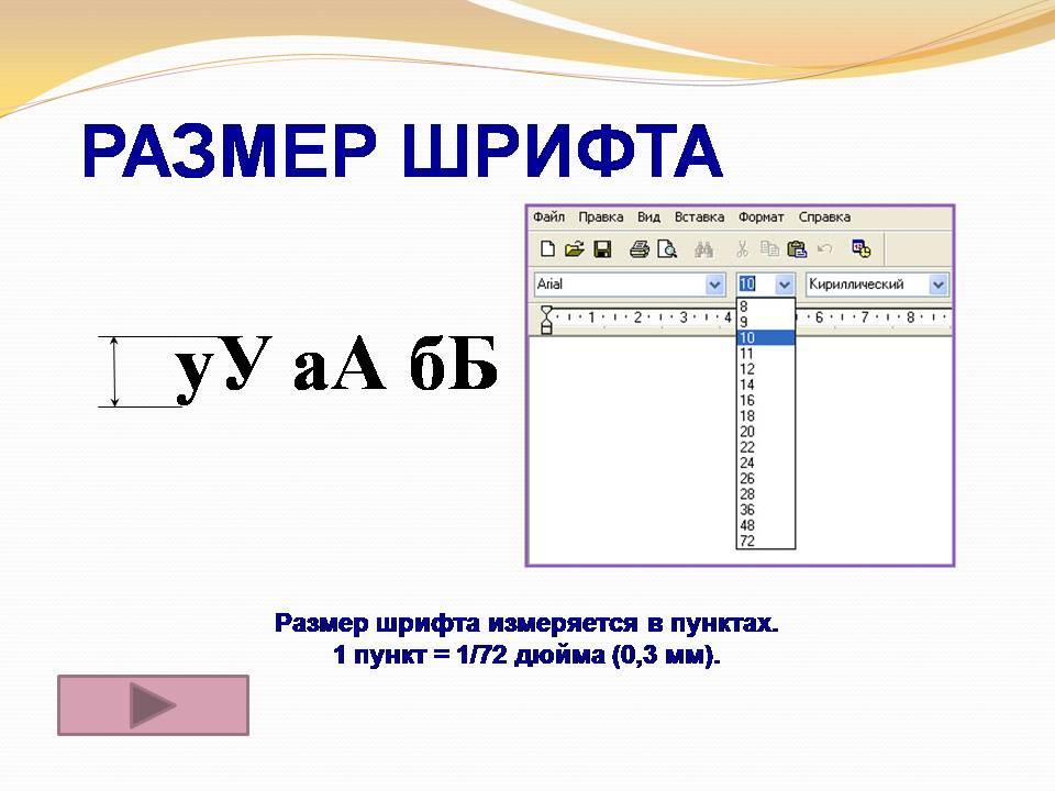 hello_html_m1edc7ead.jpg