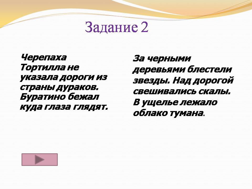hello_html_m249c5609.jpg