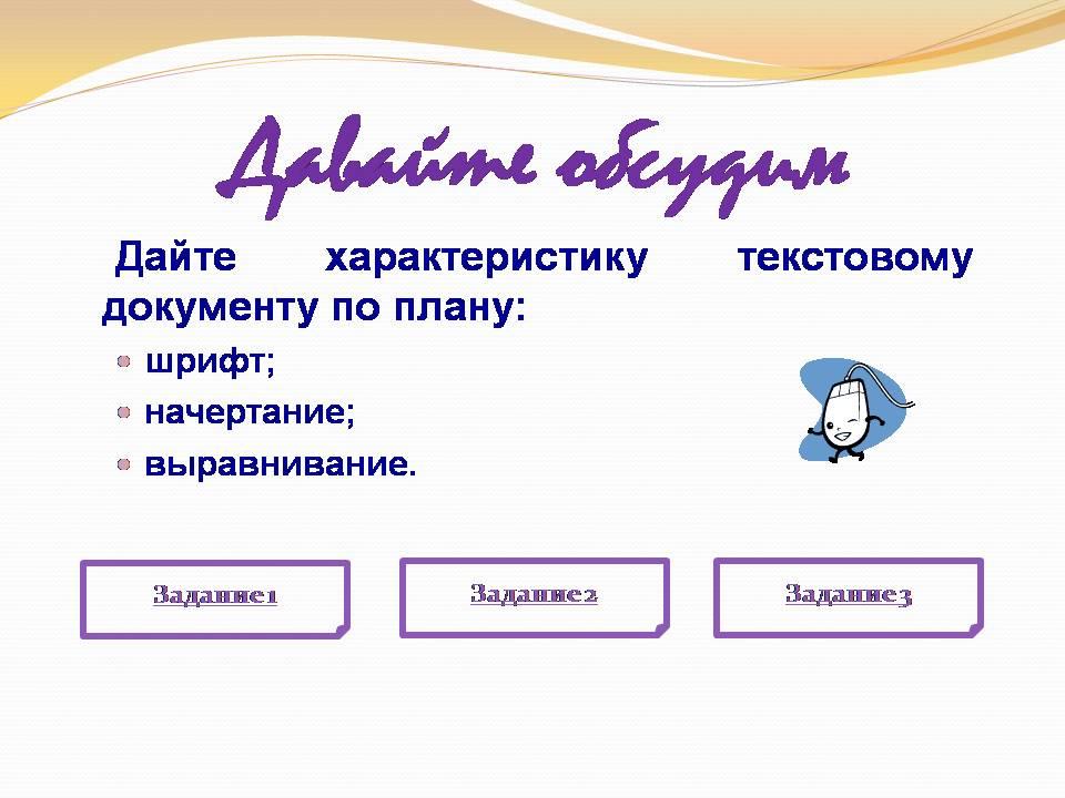 hello_html_m51c0e82.jpg