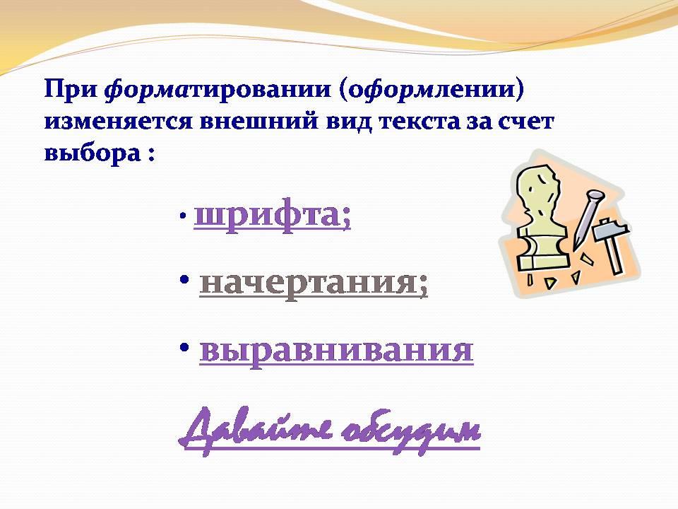 hello_html_m52398303.jpg