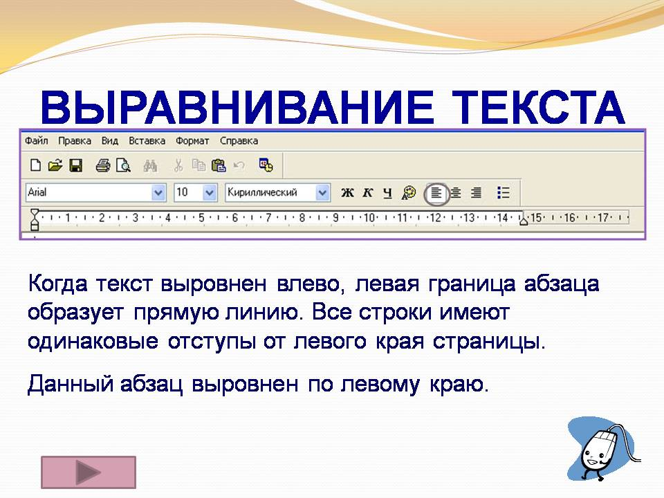 hello_html_m5552552f.jpg