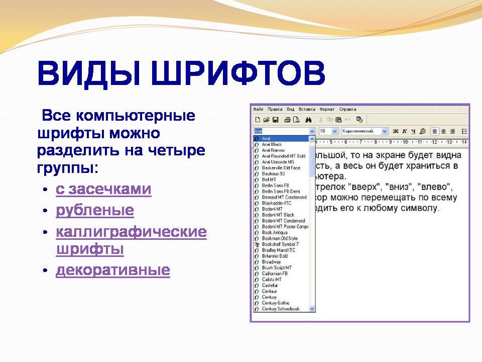hello_html_m66da87da.jpg