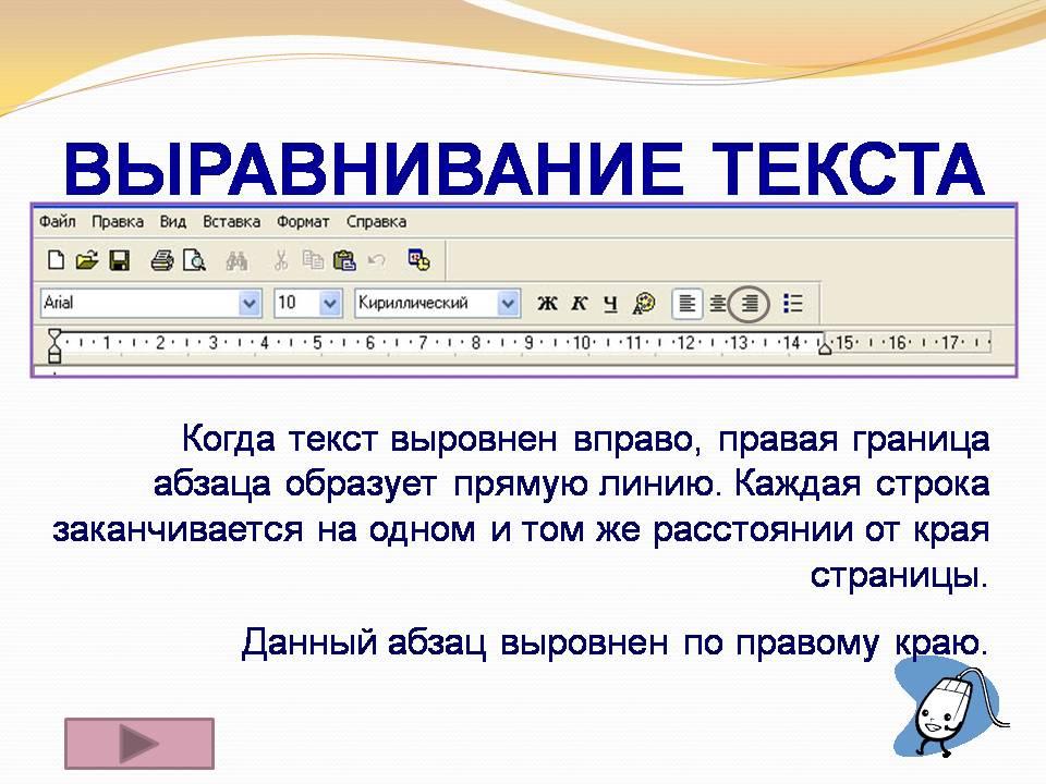 hello_html_m66eb32dd.jpg