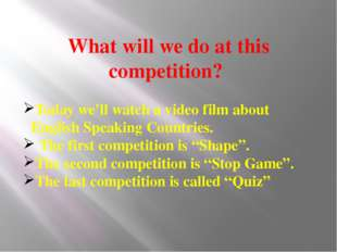 What will we do at this competition? Today we'll watch a video film about Eng