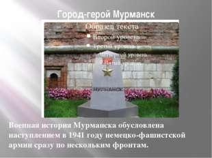 Город-герой Мурманск Военная история Мурманска обусловлена наступлением в 194
