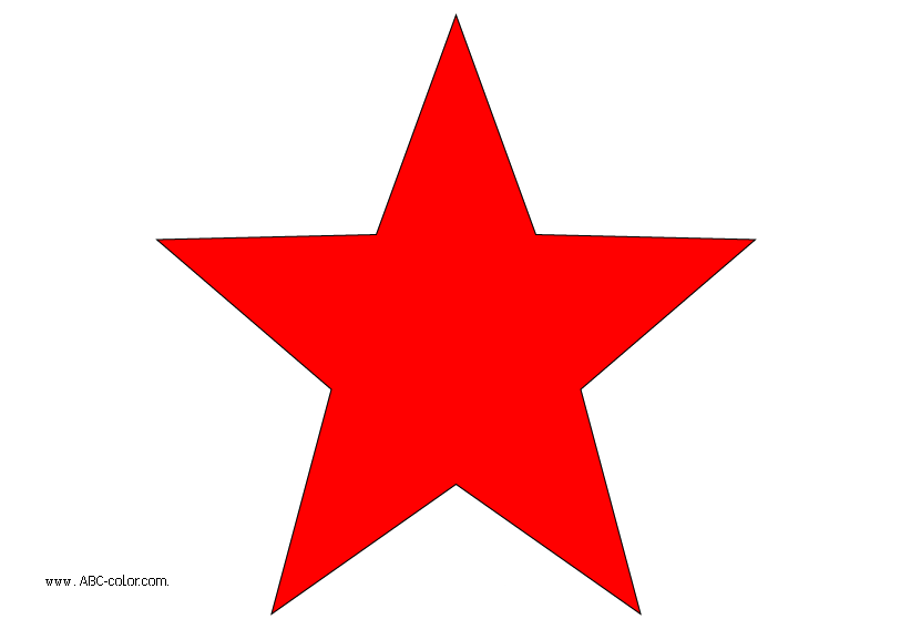 C:\Users\Антон\Desktop\star-picture-color.png
