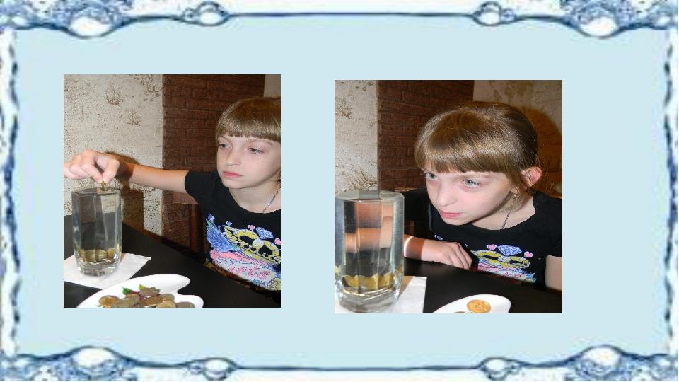 Вывод: Молекулы поверхностного слоя оказывают молекулярное давление на жидко...