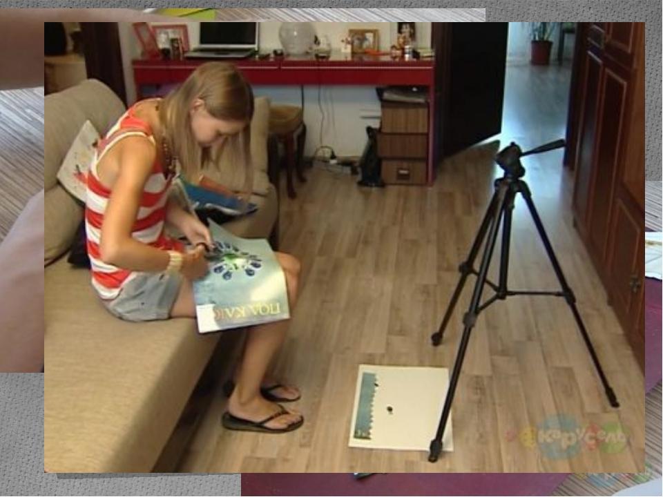 Коллажная анимация использует изображения из периодических изданий и другие г...