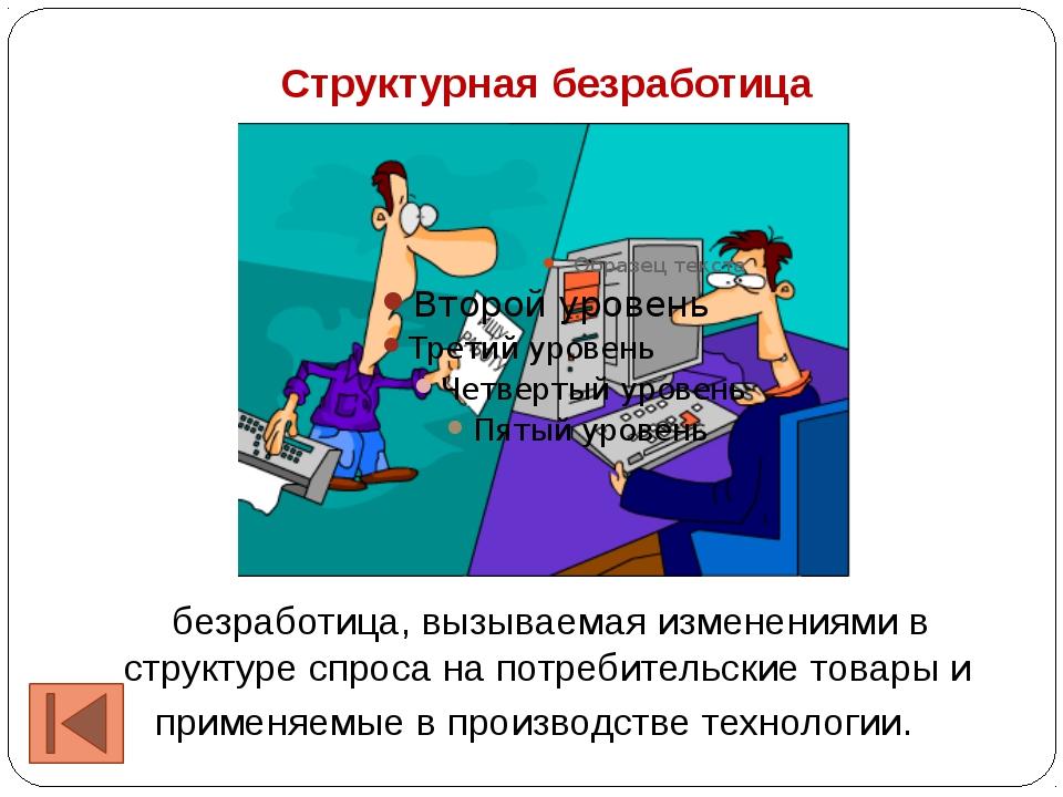 Предоставляемые услуги: -Содействие в поиске подходящей работы. -Временное т...