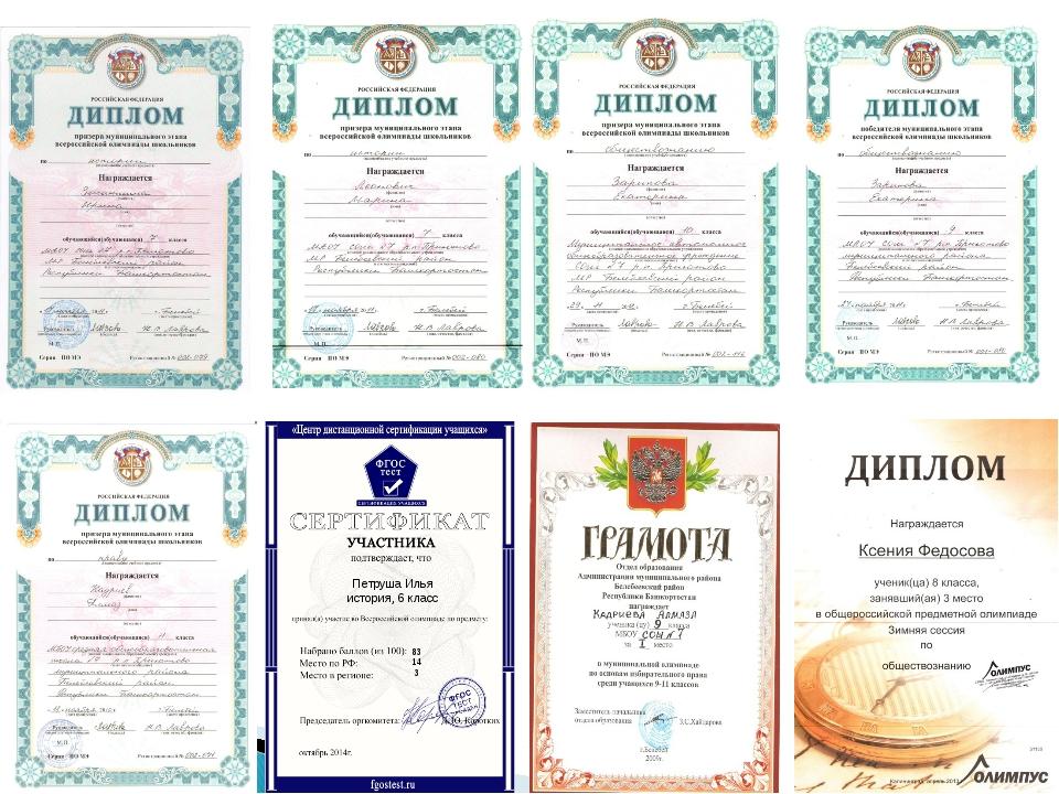 Петруша Илья история, 6 класс 83 14 3