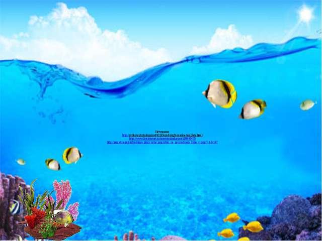 Источники: http://rylik.ru/photoshop/psd/61133-psd-bright-marine-template.htm...