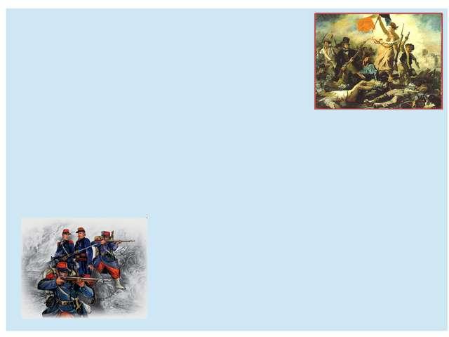 Франко-прусская война. Парижская коммуна. Работа учителя истории МКОУ СОШ с.С...