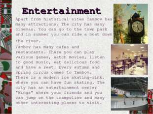 Entertainment Tambov has many cafes and restaurants. There you can play vario
