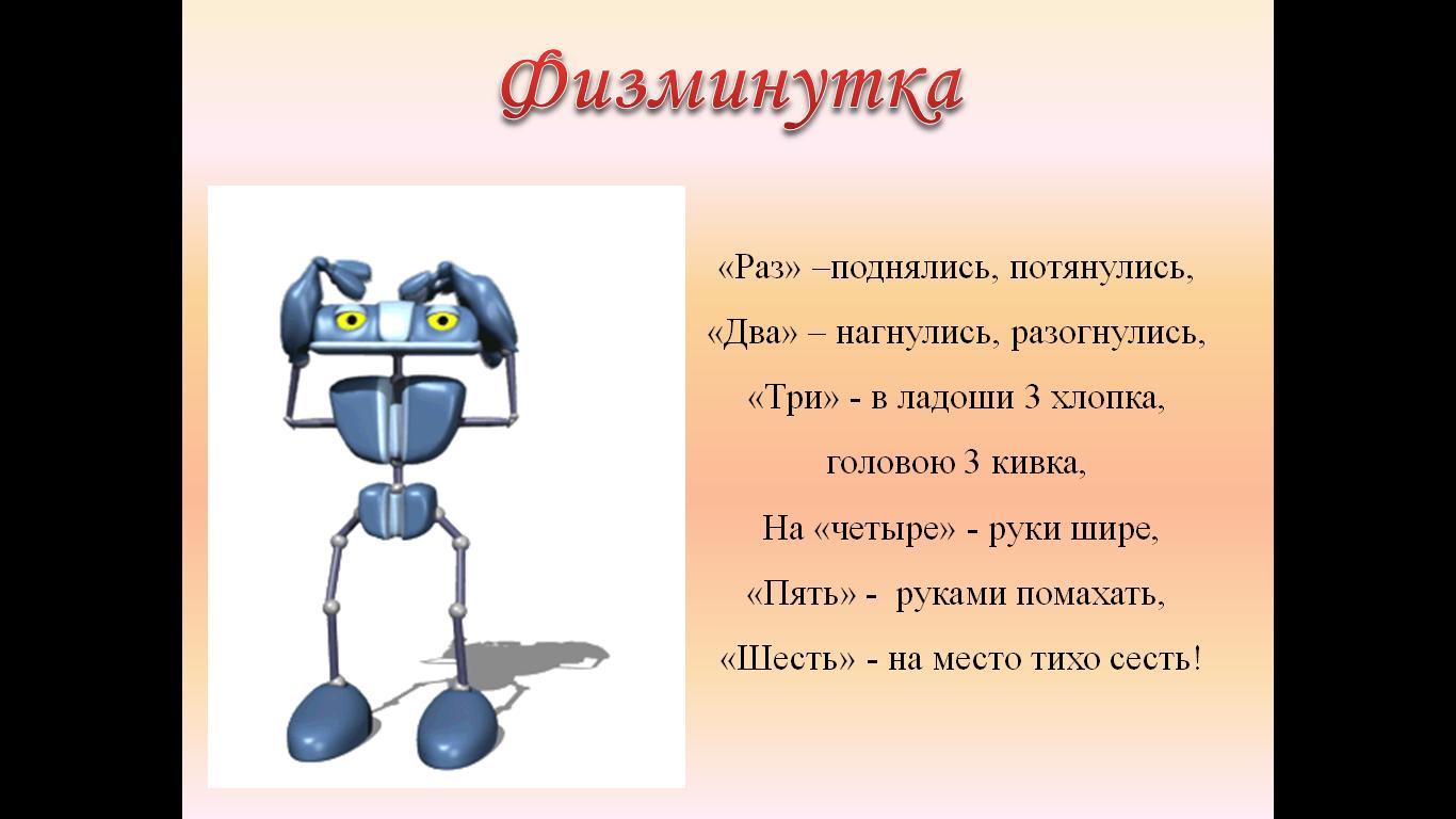hello_html_32aba7e1.png