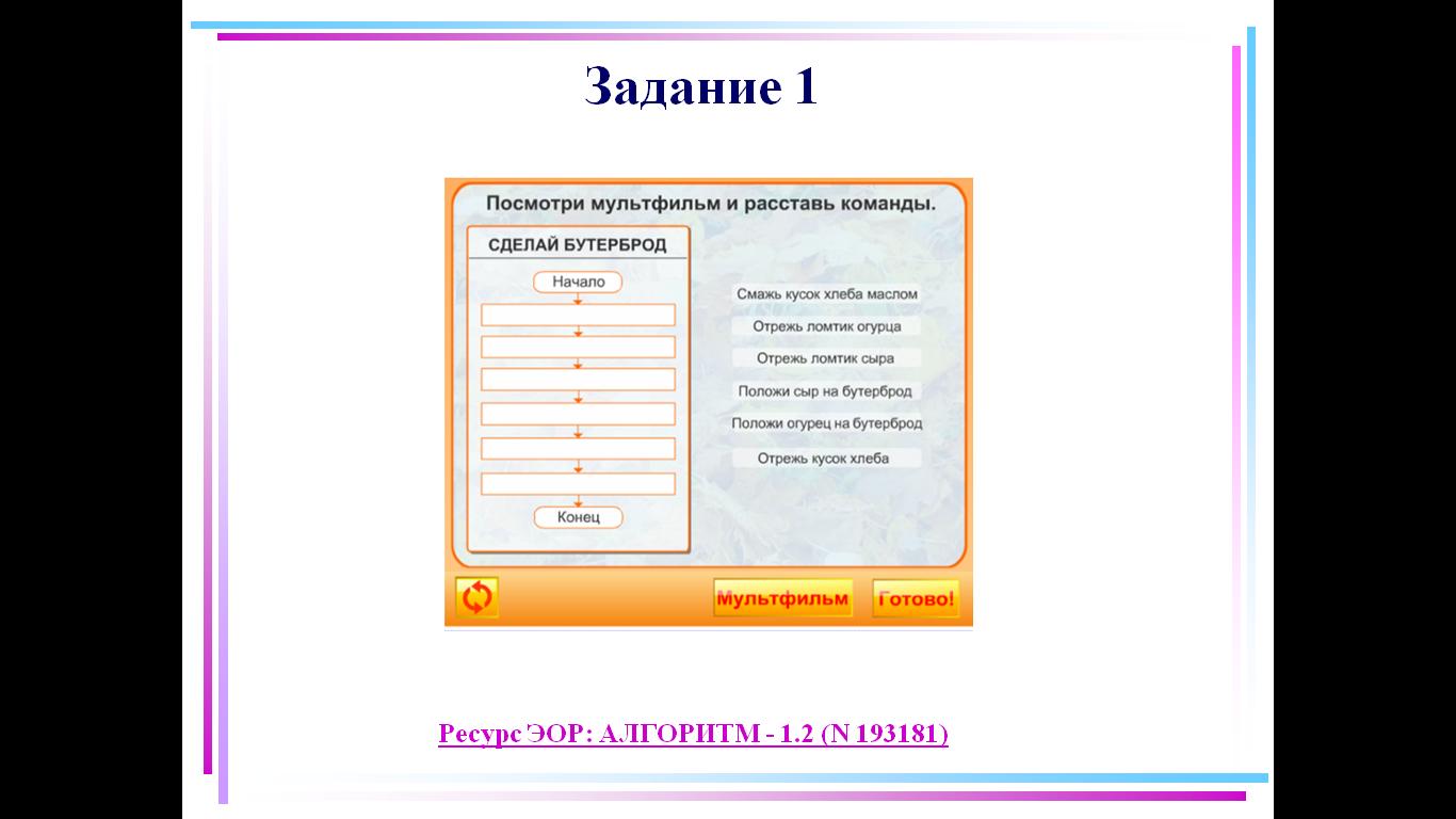 hello_html_m250f97b2.png