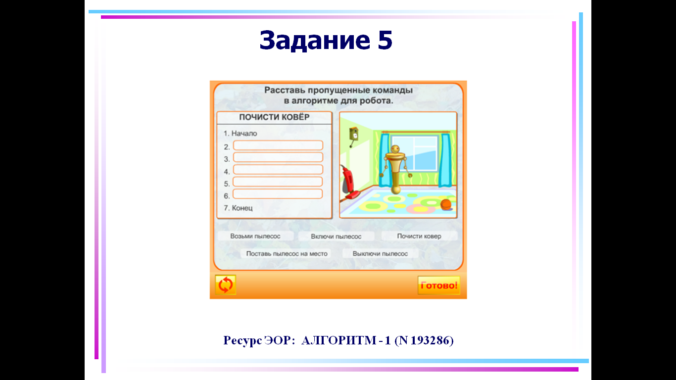 hello_html_mac769cb.png