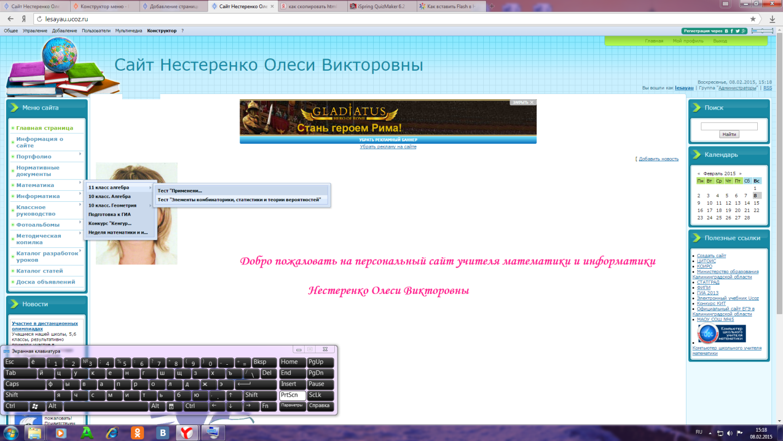 hello_html_732e6ae6.png