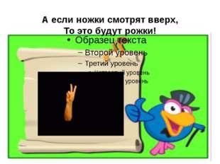 Литература: Интернет источники: Узорова О.В. Пальчиковая гимнастика/ О.В.Узо