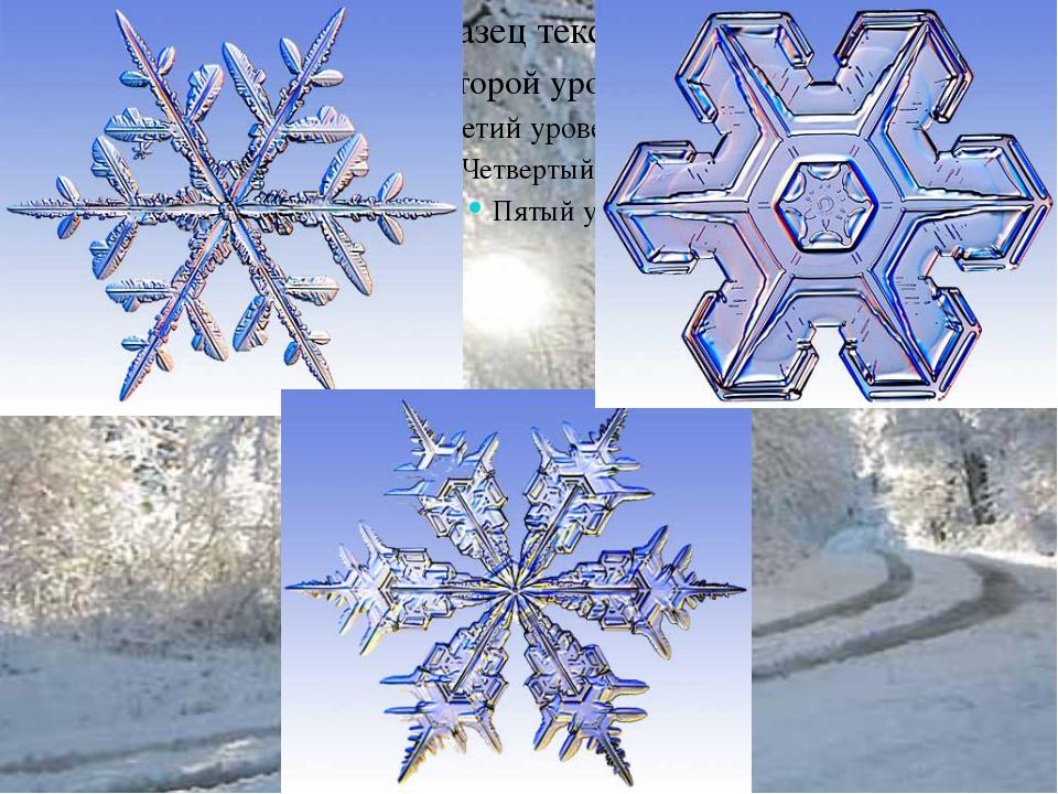 картинки где снег и лед своем профиле