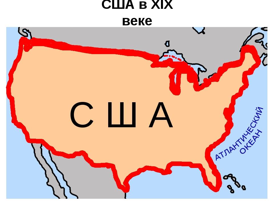 Территория США после войны за независимость Луизиана Флорида Техас Орегон Но...