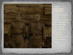 Редкие фотографии военных лет. Совсем мальчишкой выглядит Евгений Викторович
