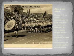 Жизнь после войны. Магадан 1948 год. После демобилизации наш герой более 8 ле