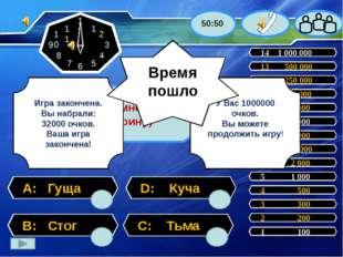 Список источников: 1. Математика 5-11 классы «Игровые технологии на уроках» а
