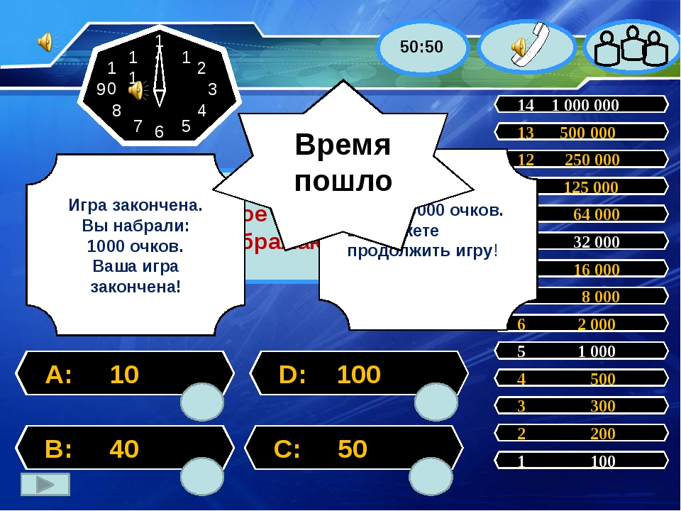 Число вершин куба 2 200 14 1 000 000 13 500 000 12 250 000 11 125 000 10 64...