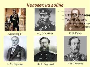 Сан-Стефанский мирный договор и Берлинский трактат Сан-Стефанскийдоговор Берл