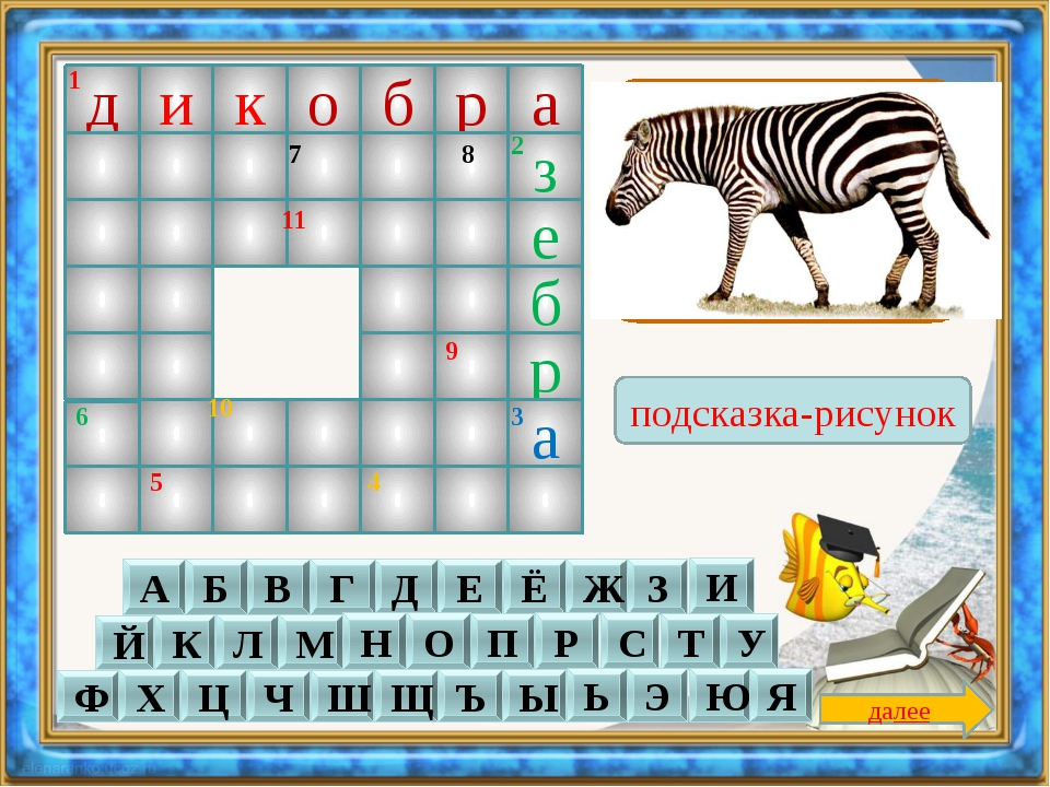 http://pedsovet.su/load/424-1-0-37745 - шаблон презентации http://pedsovet.su...