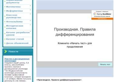 hello_html_m37283c7a.jpg